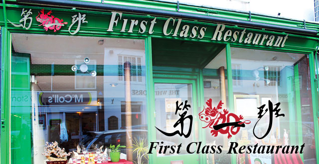 First Class Chinese Restaurant, Chinese Takeaway, Stony Stratford, Milton Keynes